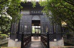 Κλασικός κινεζικός πράσινος κήπος, Νότια Κίνα Στοκ Εικόνα