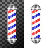 Κλασικός πόλος barbershop διανυσματική απεικόνιση