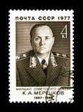 Κ Α Meretskov, σοβιετικοί στρατιωτικοί διοικητές serie, circa 1977 στοκ εικόνες