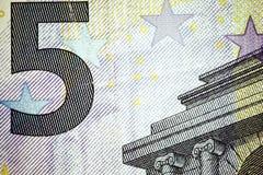 Κλείστε επάνω τη μακρο λεπτομέρεια των ευρο- τραπεζογραμματίων χρημάτων τονισμένος Στοκ Εικόνα
