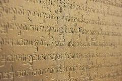 Κλείστε επάνω του Khmer γραψίματος Στοκ φωτογραφία με δικαίωμα ελεύθερης χρήσης
