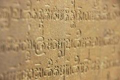 Κλείστε επάνω του Khmer γραψίματος Στοκ Φωτογραφία