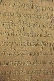 Κλείστε επάνω του Khmer γραψίματος Στοκ Εικόνες