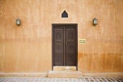 Κλειστή πόρτα του μουσείου παλατιών Al Ain Στοκ Φωτογραφίες