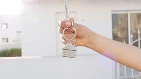 Κλειδί υπό εξέταση με την ακίνητη περιουσία