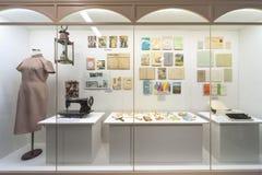 Κληρονομιά του μουσείου σπιτιών της Mei Ho Στοκ Εικόνες