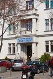 Κλινικό ιερό πνεύμα νοσοκομείων, Ζάγκρεμπ στοκ εικόνα με δικαίωμα ελεύθερης χρήσης