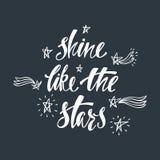 Λάμψτε όπως τα αστέρια Εμπνευσμένο απόσπασμα για την ευτυχία ελεύθερη απεικόνιση δικαιώματος