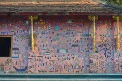 Λάος luang prabang Στοκ Φωτογραφία