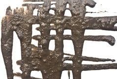 Λάσπη Splatter Στοκ εικόνα με δικαίωμα ελεύθερης χρήσης