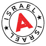 Λάστιχο γραμματοσήμων του Ισραήλ grunge Στοκ Εικόνες