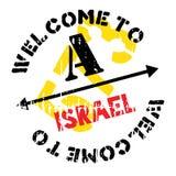 Λάστιχο γραμματοσήμων του Ισραήλ grunge Στοκ Εικόνα