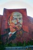 Λένιν στοκ φωτογραφία