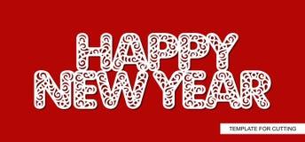 Λέξεις καλή χρονιά Επιγραφή δαντελλών ελεύθερη απεικόνιση δικαιώματος