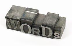 λέξεις μετάλλων στοκ φωτογραφία με δικαίωμα ελεύθερης χρήσης