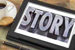 Λέξη ιστορίας στον τύπο μετάλλων Στοκ φωτογραφία με δικαίωμα ελεύθερης χρήσης