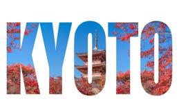 Λέξη ΚΙΟΤΟ πέρα από την κόκκινη παγόδα με τα φύλλα σφενδάμου φθινοπώρου στο Κιότο Στοκ Εικόνα