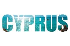 Λέξη ΚΎΠΡΟΣ πέρα από το tou Romiou, τόπος γεννήσεως της Petra Aphrodite Papho Στοκ εικόνες με δικαίωμα ελεύθερης χρήσης