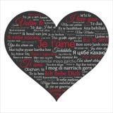 Λέξη CLOUD Φράση σ' αγαπώ σε πολλές γλώσσες με μορφή της καρδιάς Στοκ φωτογραφία με δικαίωμα ελεύθερης χρήσης