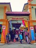 Λίγη Ινδία arcade Στοκ φωτογραφία με δικαίωμα ελεύθερης χρήσης