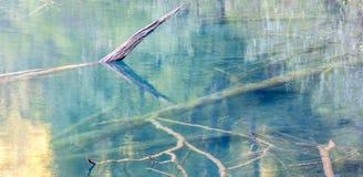 Λίμνες Plitvice της Κροατίας Στοκ Εικόνα