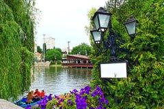 Λίμνη της Ariana, Sofia Βουλγαρία Στοκ εικόνα με δικαίωμα ελεύθερης χρήσης