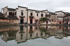 Λίμνη φεγγαριών στο χωριό Hongcun, Κίνα Στοκ Εικόνες