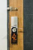 Λαβή πορτών και κλειδαριά πορτών Στοκ εικόνα με δικαίωμα ελεύθερης χρήσης