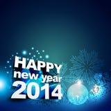 Λαμπρή καλή χρονιά ελεύθερη απεικόνιση δικαιώματος