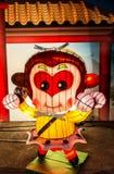 Λαμπτήρας που σχεδιάζεται διακοσμητικός ως κούκλα Στοκ Εικόνες