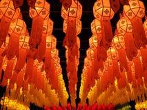 Λαμπτήρας του φεστιβάλ Yee Peng Στοκ Φωτογραφία