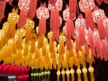Λαμπτήρας του φεστιβάλ Yee Peng Στοκ φωτογραφία με δικαίωμα ελεύθερης χρήσης