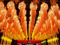 Λαμπτήρας του φεστιβάλ Yee Peng Στοκ εικόνα με δικαίωμα ελεύθερης χρήσης