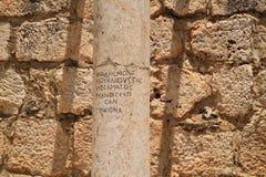 Λατινική εγγραμμένη στήλη στις αρχαίες καταστροφές Capernaum Στοκ εικόνες με δικαίωμα ελεύθερης χρήσης