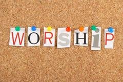 Λατρεία Στοκ φωτογραφίες με δικαίωμα ελεύθερης χρήσης