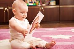 λαχανικά μελέτης μωρών Στοκ εικόνα με δικαίωμα ελεύθερης χρήσης