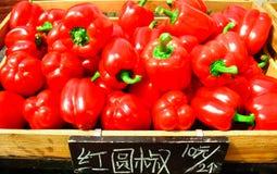 Λαχανικά στα ράφια Στοκ φωτογραφία με δικαίωμα ελεύθερης χρήσης