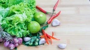 Λαχανικά στο δάσος στοκ φωτογραφία με δικαίωμα ελεύθερης χρήσης