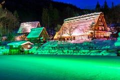 Λαϊκό χωριό Hida Στοκ Εικόνες