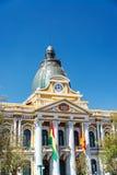 Λα Παζ, κτήριο νομοθετικού σώματος της Βολιβίας Στοκ φωτογραφία με δικαίωμα ελεύθερης χρήσης