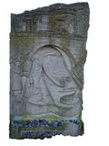 Λεκάνη του Trevor Στοκ φωτογραφία με δικαίωμα ελεύθερης χρήσης