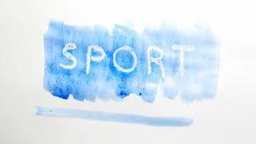 Λεκές χρωμάτων καλλιτεχνών watercolor επιγραφής αθλητικών κειμένων που απομονώνεται στην άσπρη τέχνη υποβάθρου Στοκ Εικόνες
