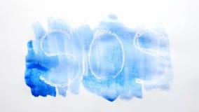 Λεκές χρωμάτων καλλιτεχνών watercolor επιγραφής κειμένων SOS που απομονώνεται στο άσπρο βίντεο τέχνης υποβάθρου Στοκ Εικόνες