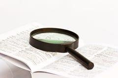 Λεξικό αναζήτησης. Στοκ φωτογραφία με δικαίωμα ελεύθερης χρήσης