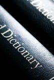 λεξικό Στοκ Εικόνα