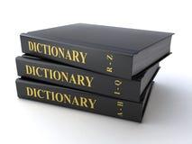 λεξικό Στοκ φωτογραφία με δικαίωμα ελεύθερης χρήσης