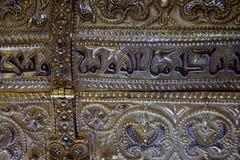 Λεπτομέρεια ενός εμπορευματοκιβωτίου χαλκού σε Medina Azahara Στοκ Εικόνες