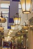 Λεπτομέρεια της αρχιτεκτονικής arcade στο κέντρο της πόλης του Λονδίνου Στοκ Εικόνα