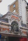 Λεπτομέρεια της αρχιτεκτονικής arcade στο κέντρο της πόλης του Λονδίνου Στοκ φωτογραφίες με δικαίωμα ελεύθερης χρήσης