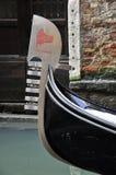 Λεπτομέρεια της γόνδολας στη Βενετία Στοκ φωτογραφία με δικαίωμα ελεύθερης χρήσης